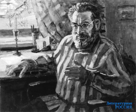Анатолий Костовский. Разговор с философом