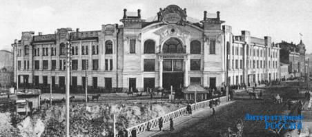 Томск. Фото из коллекции Виктора Нилова