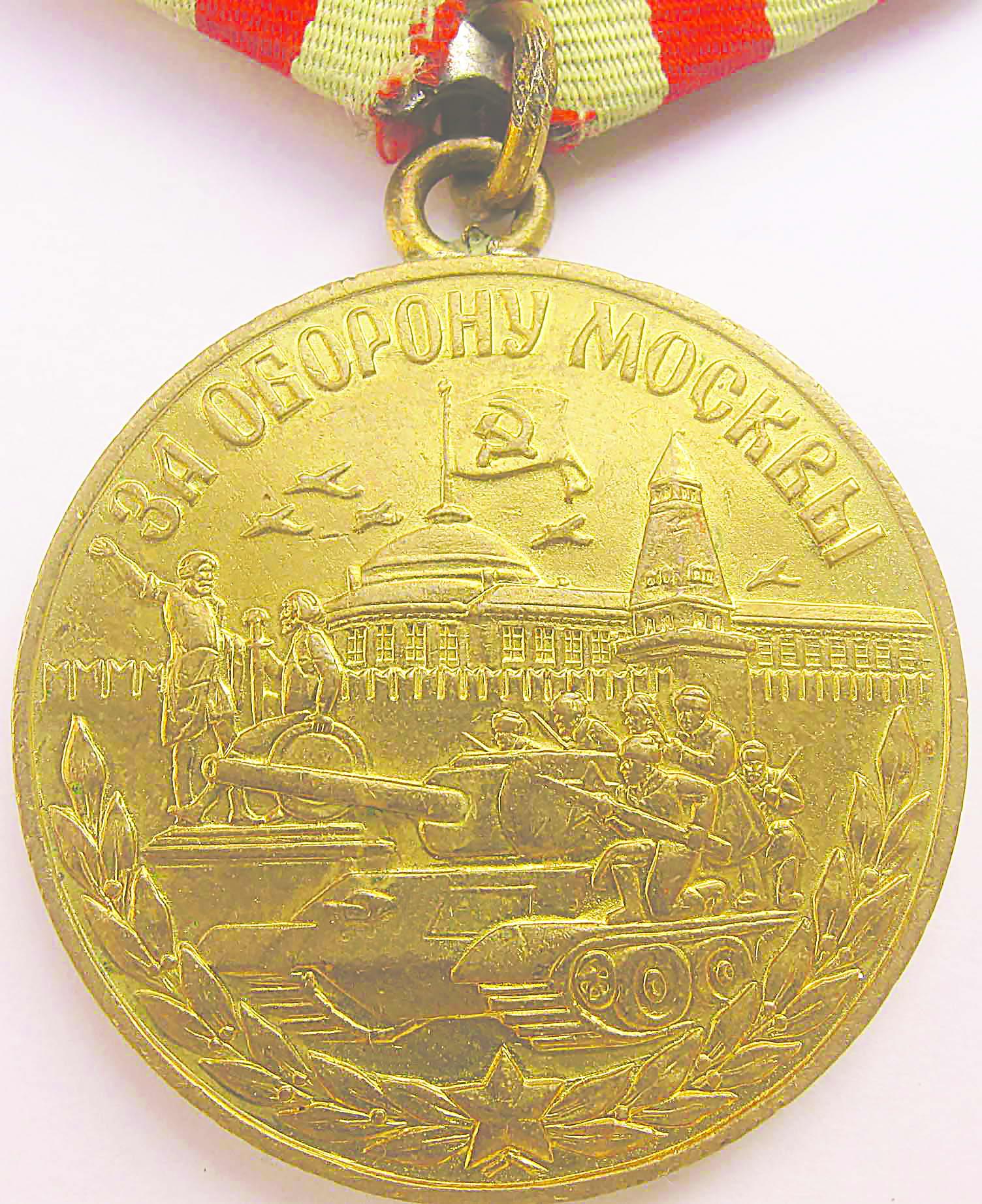 4 Medal3