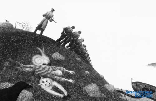 Сергей Элоян. Иллюстрация к книге В.П. Астафьева «Царь-рыба»