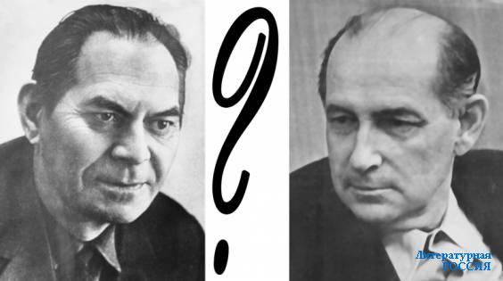Виктор ПОЛТОРАЦКИЙ и Всеволод КОЧЕТОВ: дружба, соперничество или рознь?