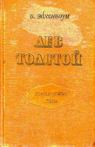 5 Tolstoy2