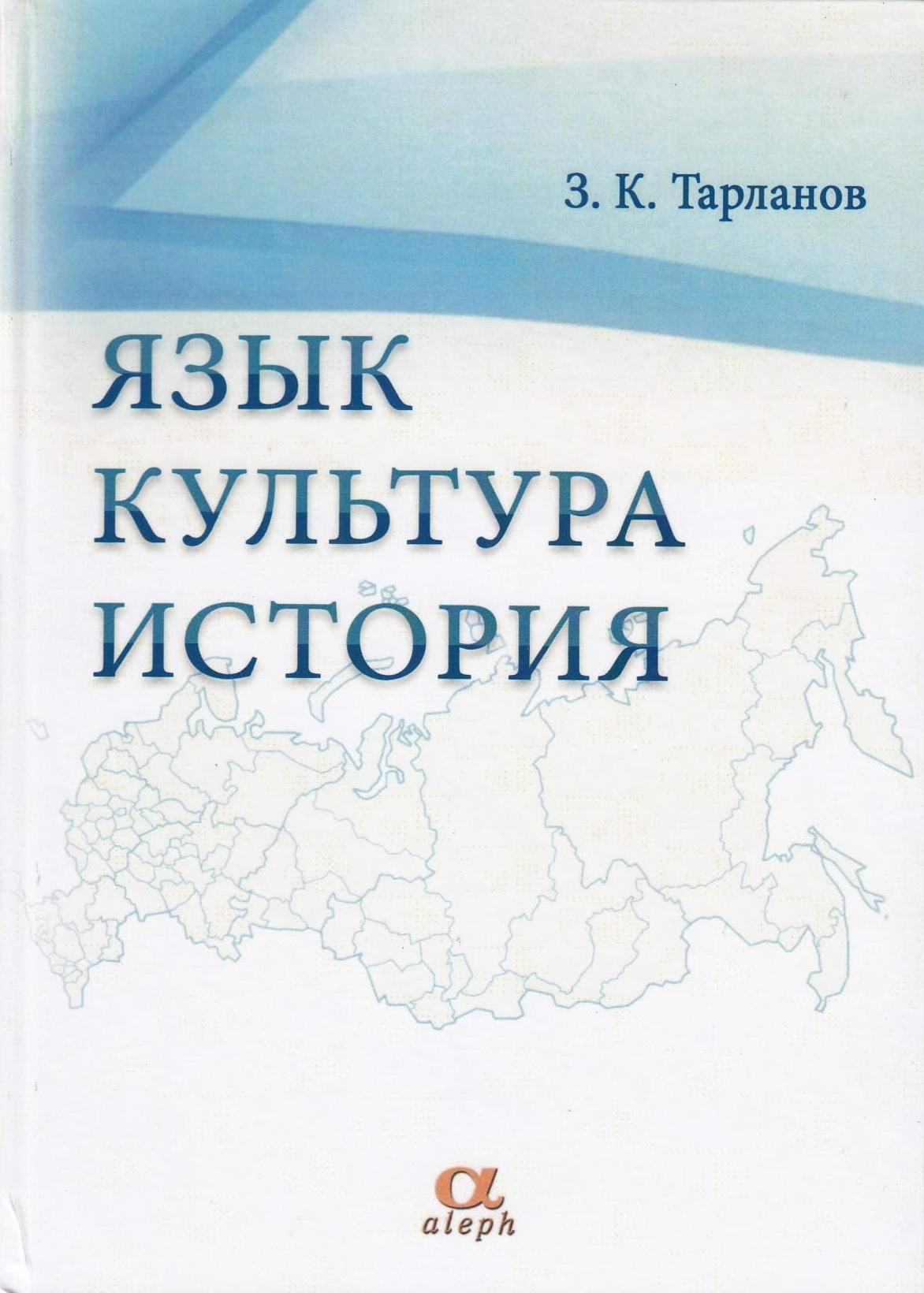 6 7 Tarlanov