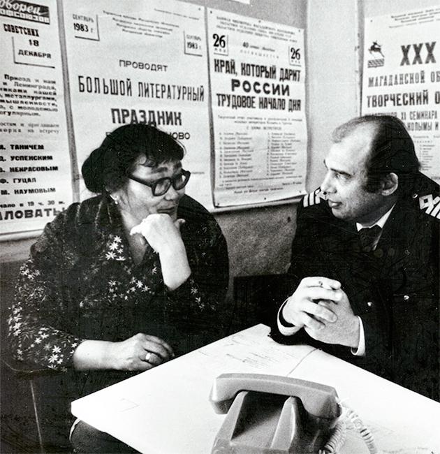 6 7 Kymytval i Cherevchenko 1980