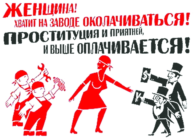 9 Leninskaya