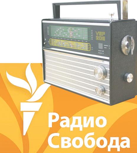 9 RadioSvoboda