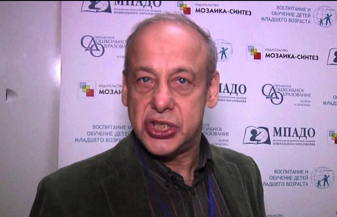 Asmolov