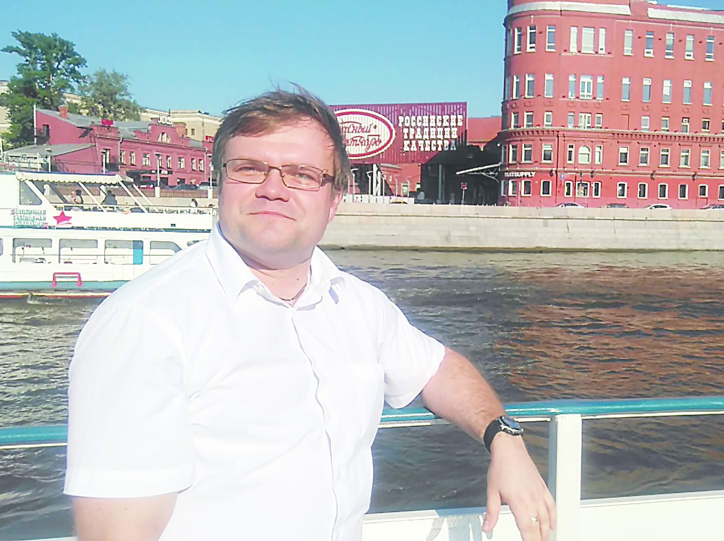 Belogorohov