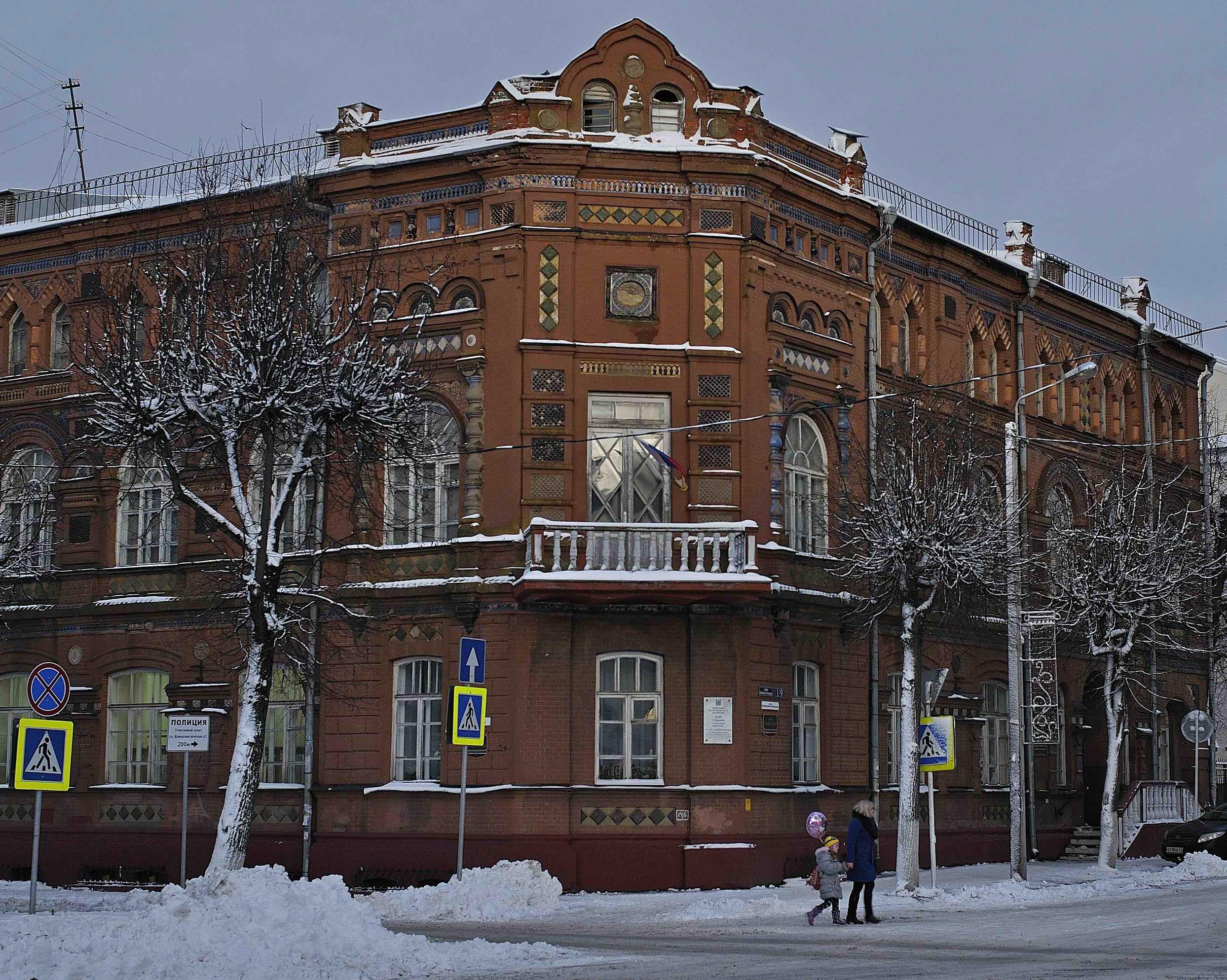 Dom Budnikova