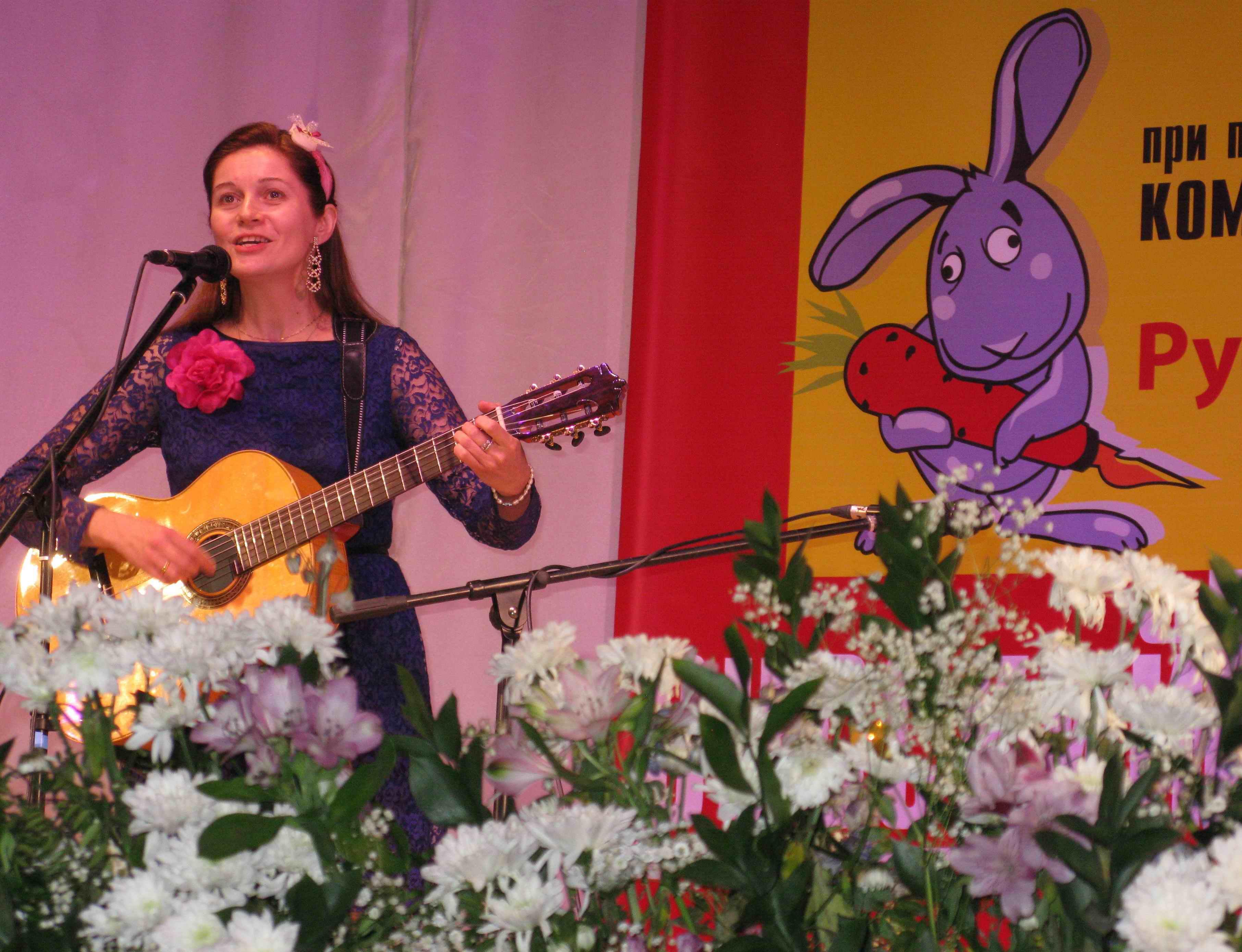 Elena Mussolitina