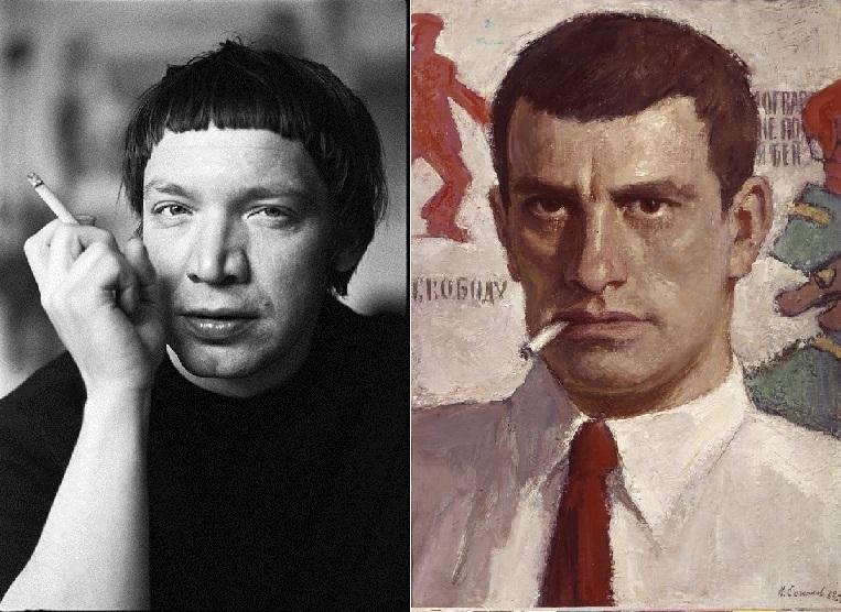 Gubanov Mayakovsky