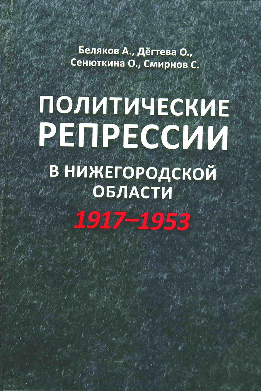 K Ryabtsevu001
