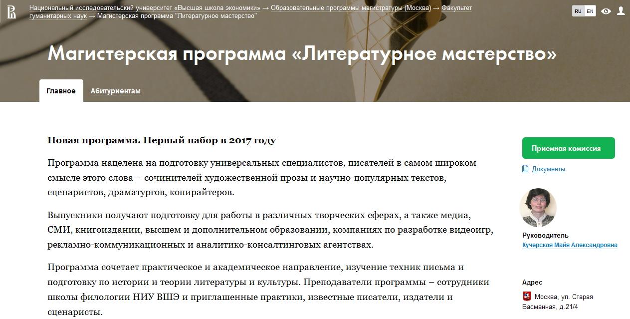 Novaya programma