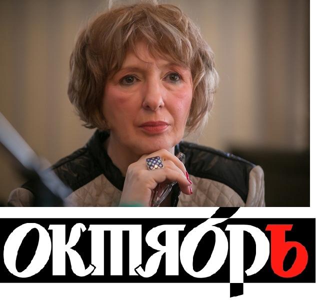October Barnetova