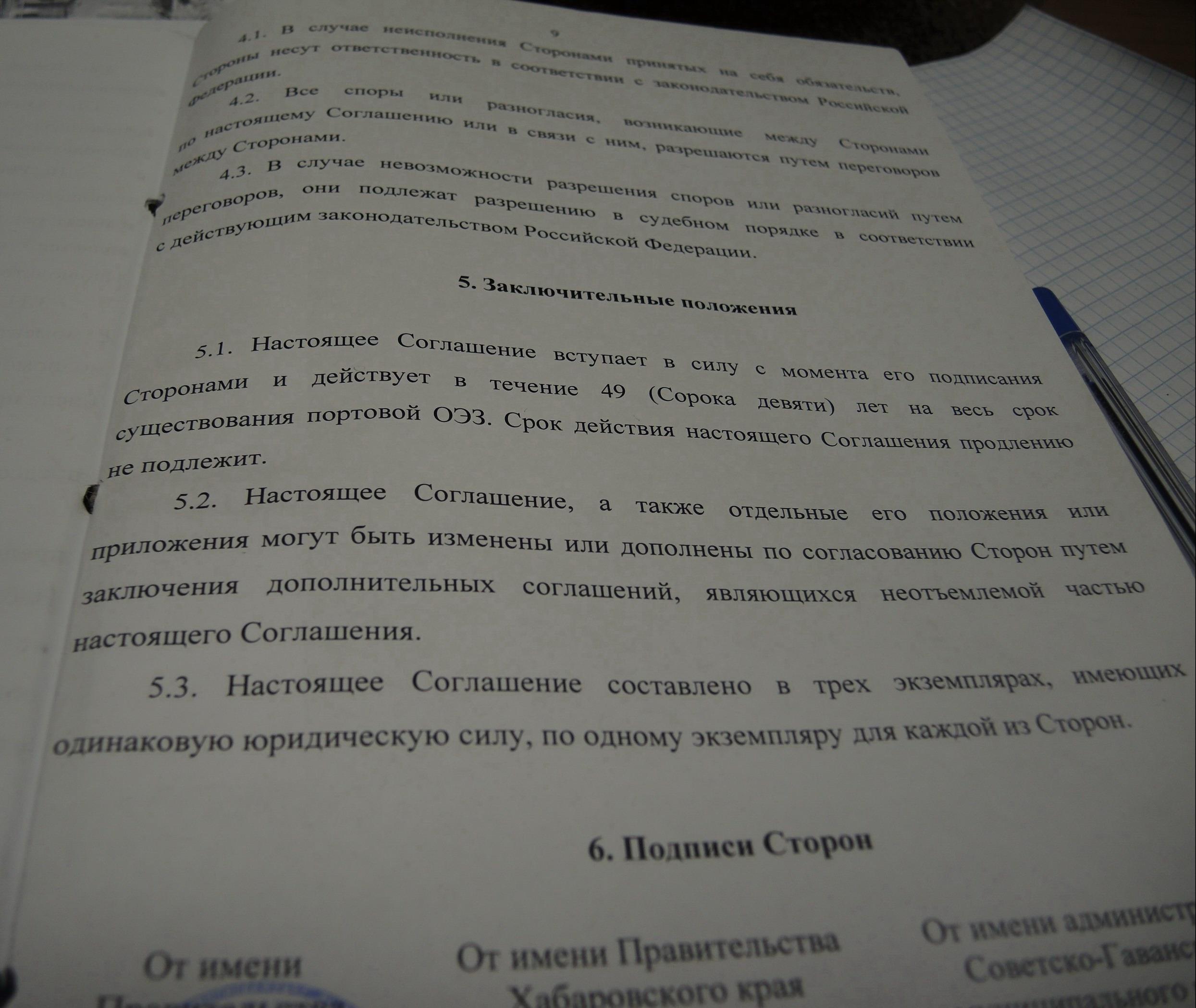 документы для кредита ЗИЛ