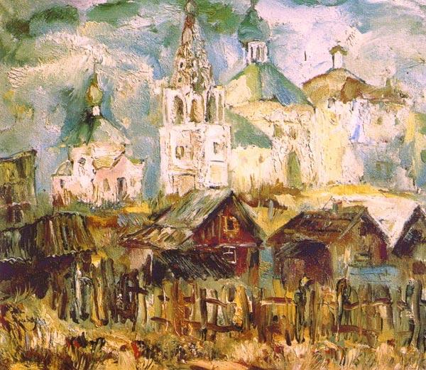 Perayaslavl Zalesskyi 1988