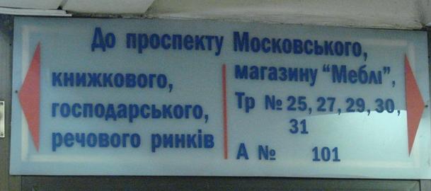 Prosp Bandery2