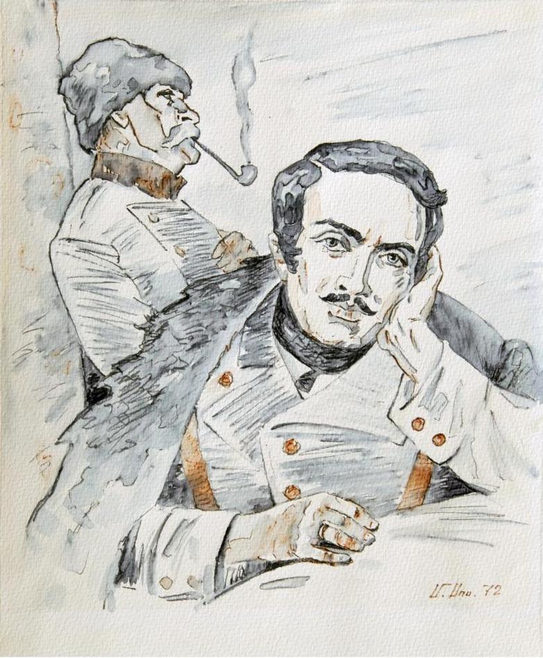 Sosoyan Lermontov