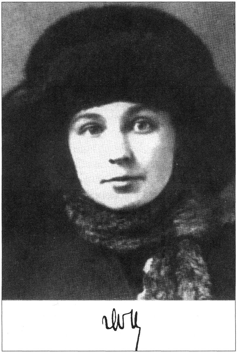 Tsvetaeva 1917
