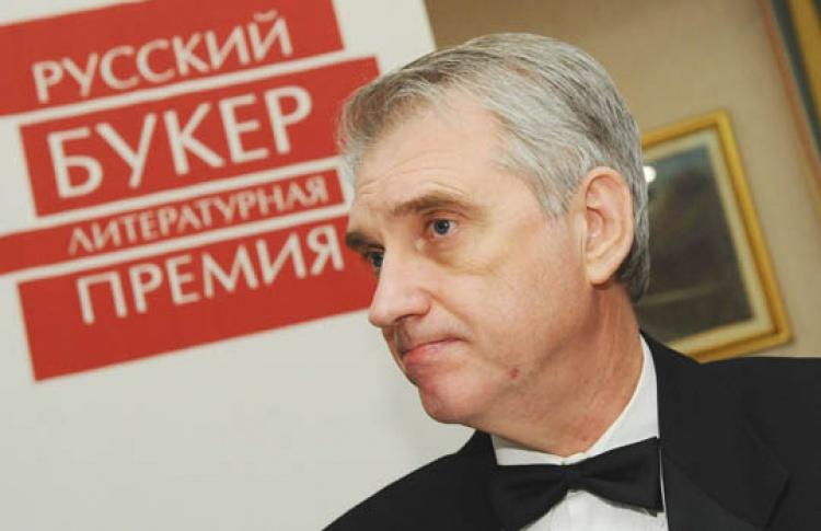 shaytanov