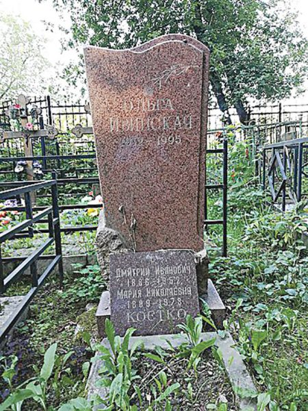 Могила Ольги Ивинской в Переделкино