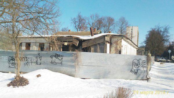 Разрушившийся дом Лизы Калитиной